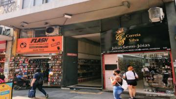 Alugar Comercial / Sala em São Paulo R$ 1.900,00 - Foto 7