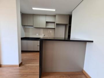 Comprar Apartamento / Padrão em Ribeirão Preto R$ 215.000,00 - Foto 3